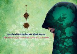 b_250_250_16777215_00_images_hejab.jpg